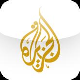 الجزيرة free
